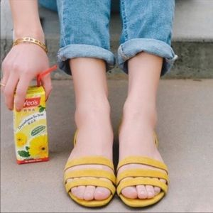 madewell Leila sandals in curry powder